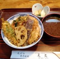 tenkyusuidobashi2