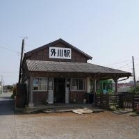 tokawastation01