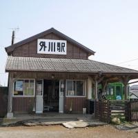 tokawastation02