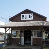 tokawastation03