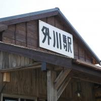 tokawastation04