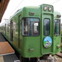 tokawastation08