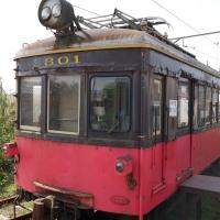 tokawastation09