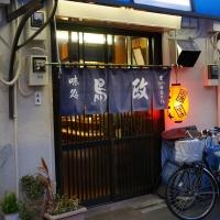torimasaiidabashi02