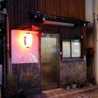 wakamatsushimurasakaue1