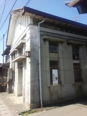 東海道11