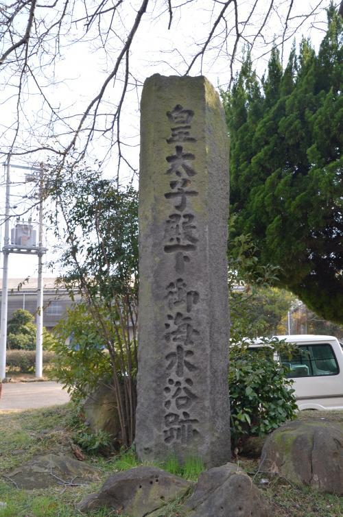 東海道12