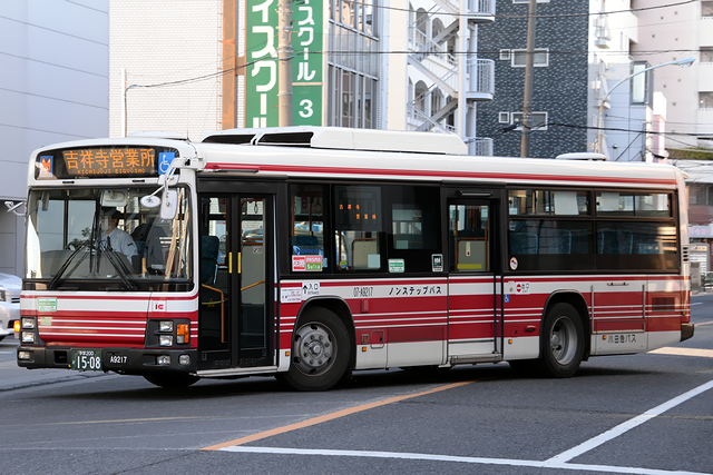 07-A9217-1s.png