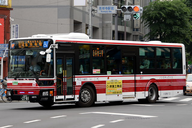 15-A6073-1s.png
