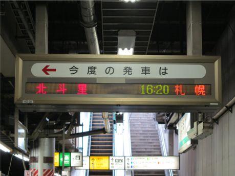 20150523_hokutosei_4.jpg