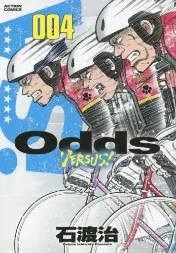 oddsvs04.jpg