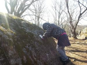 150121岩登り