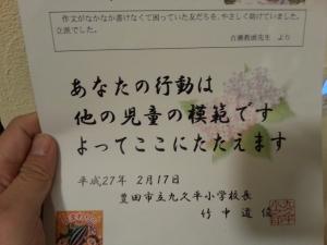 150225あじさい賞