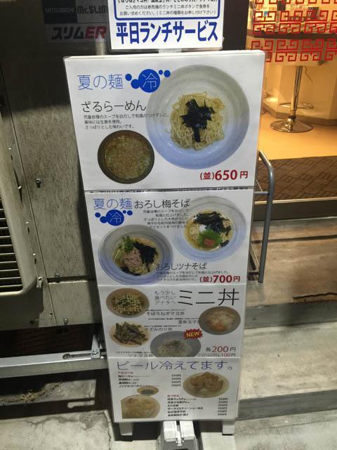 hiroshimaniban_014_201507150129017f7.jpeg