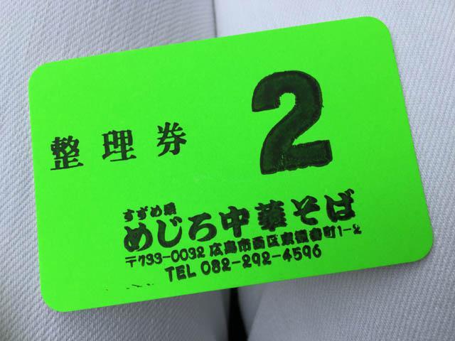 mejiro_002.jpeg