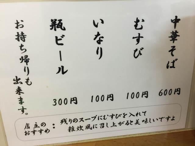 mejiro_003.jpeg