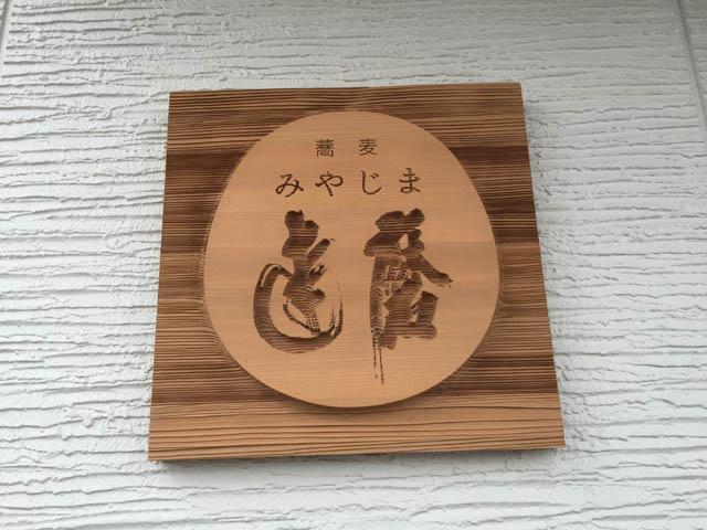 miyajimadaruma_002.jpeg