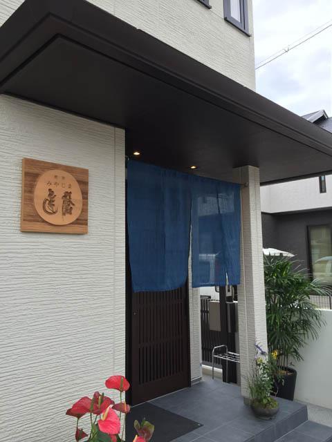 miyajimadaruma_003.jpeg