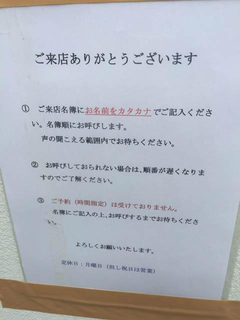 miyajimadaruma_004.jpeg