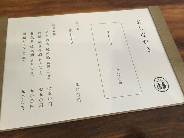 miyajimadaruma_005.jpeg