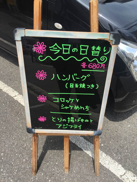 tukasa_374.jpg