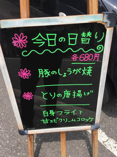 tukasa_376.jpg