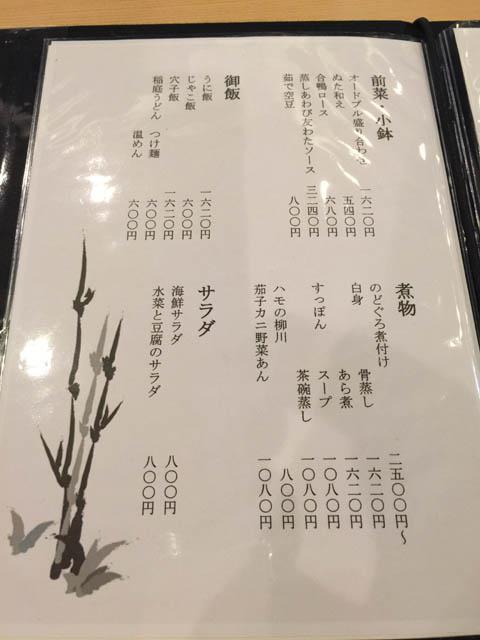 umekichi_004.jpeg