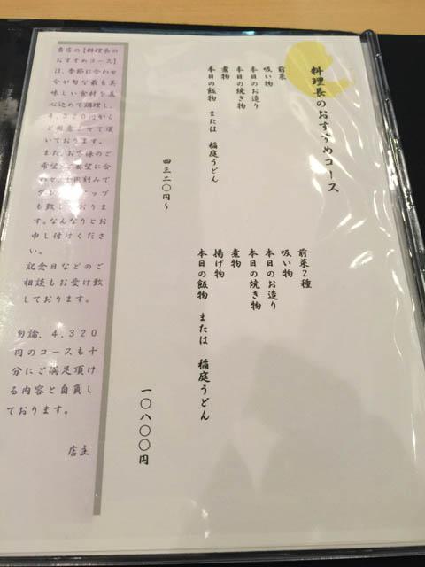 umekichi_006.jpeg