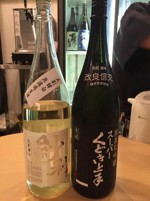 umekichi_015.jpeg