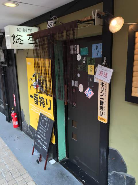 yuuki_002.jpeg