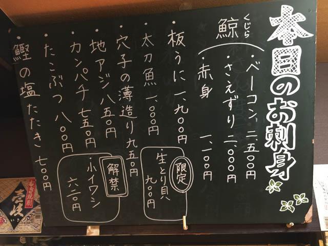 yuuki_005.jpeg