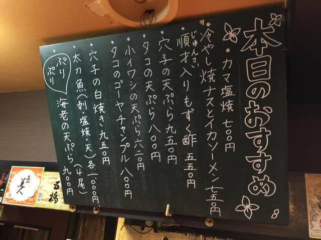 yuuki_006.jpeg