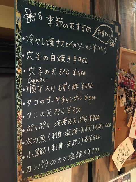 yuuki_017.jpeg