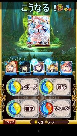 2015-06-29-08-07-13SS3連発