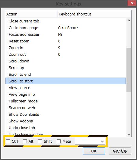 Firefox用KeyConfig KeySettings ScrollToStart