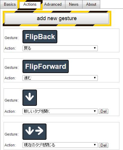 GesturesForGoogleChrome Actions AddNewGesture