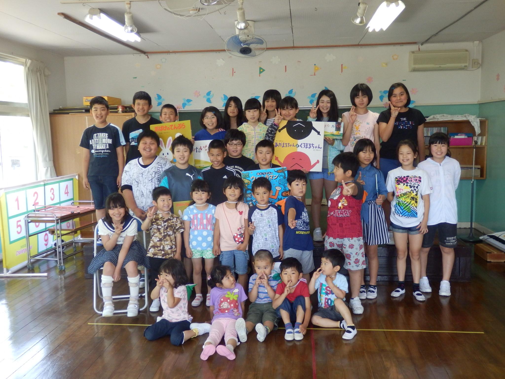 大熊町幼稚園ブログ 6年生交流(...