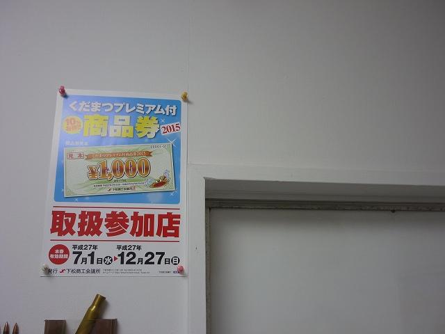 s-P1110853.jpg
