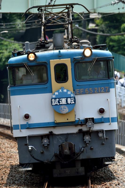 DSC_6747.jpg