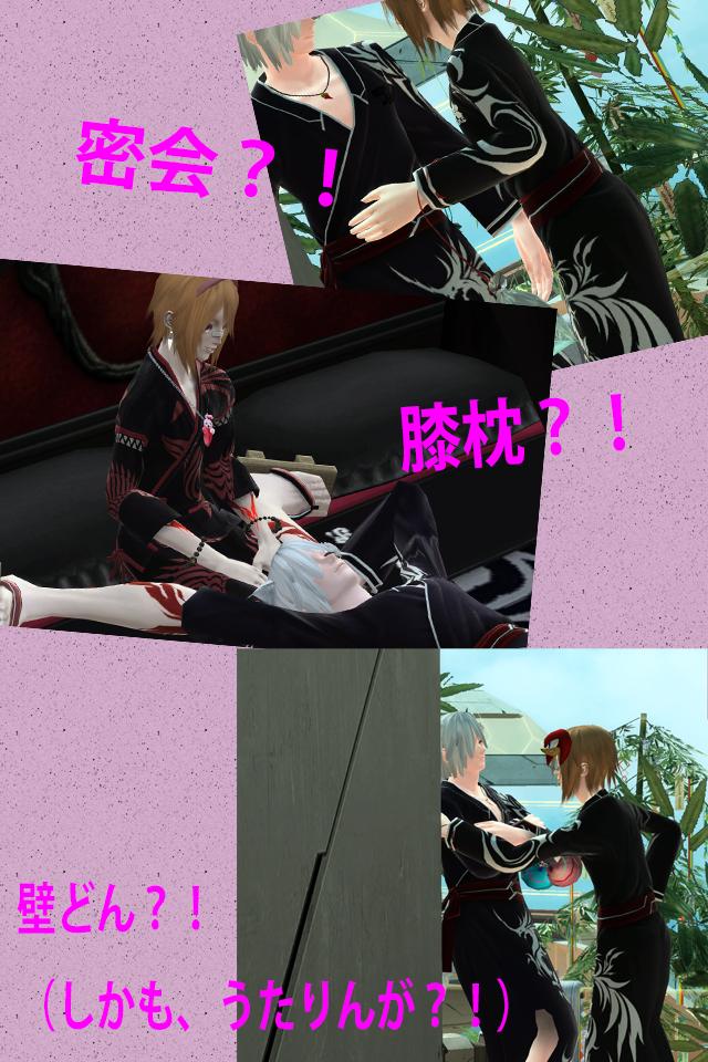 【PSO2】七夕だぜ!