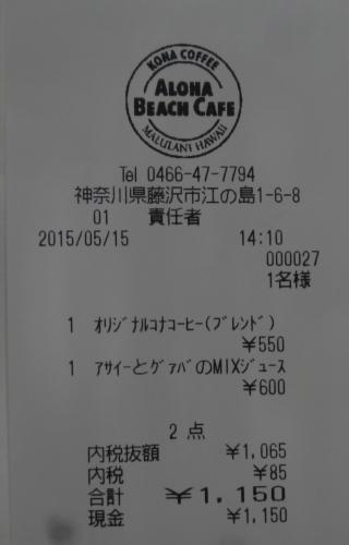 DSC00012_20150515204947192.jpg