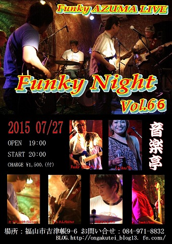 Funky Night 66