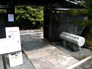 junichirou.jpg