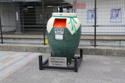 茶壺型ポスト400