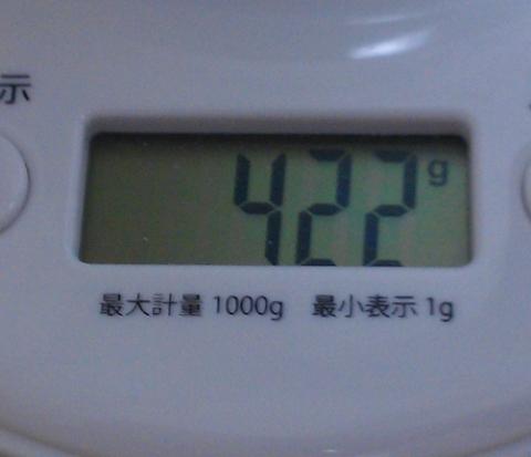IMAG1611.jpg