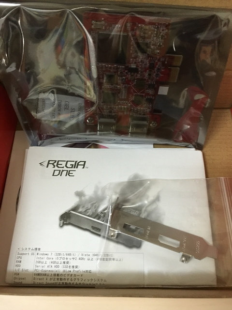 REGIA ONE-a003