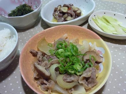 牛肉、玉ねぎ、麩の煮物