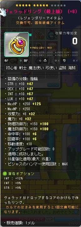 Maple150121_213600.jpg