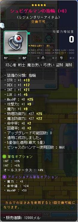 Maple150121_213604.jpg