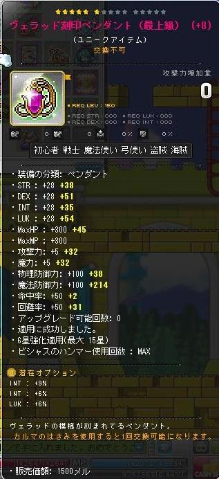 Maple150121_213621.jpg